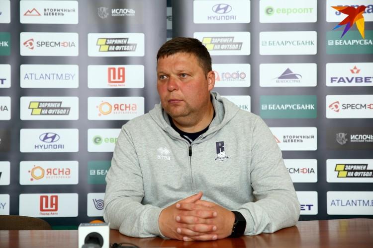 Александр Седнёв на послематчевой пресс-конференции.