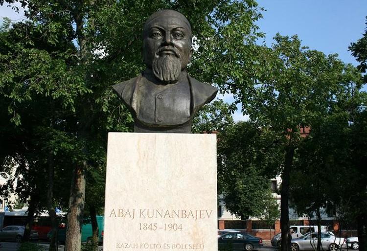 Фото с сайта Литературно-мемориального музея Абая Кунанбаева