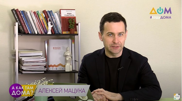 А как там дома, дончанам рассказывает Алексей Мацука...из Киева. Фото: YouTube/Телеканал ДОМ