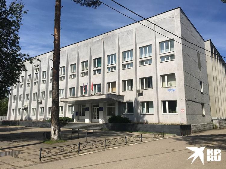 Здание администрации Коврова.