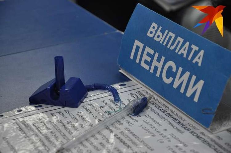 В Конституции России предлагается закрепить обязательную индексацию пенсий не реже одного раза в год