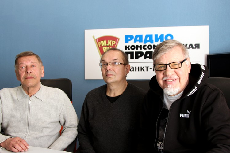 Музыкант и писатель Алексей Рыбин в эфире радио «Комсомольская правда» рассказал подробности рок-н-рольной жизни и как вообще появилось название группы
