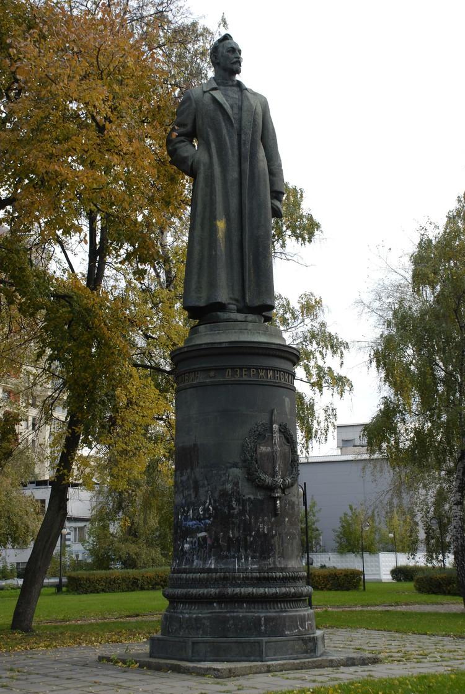 """Памятник Дзержинскому в парке """"Музеон"""""""