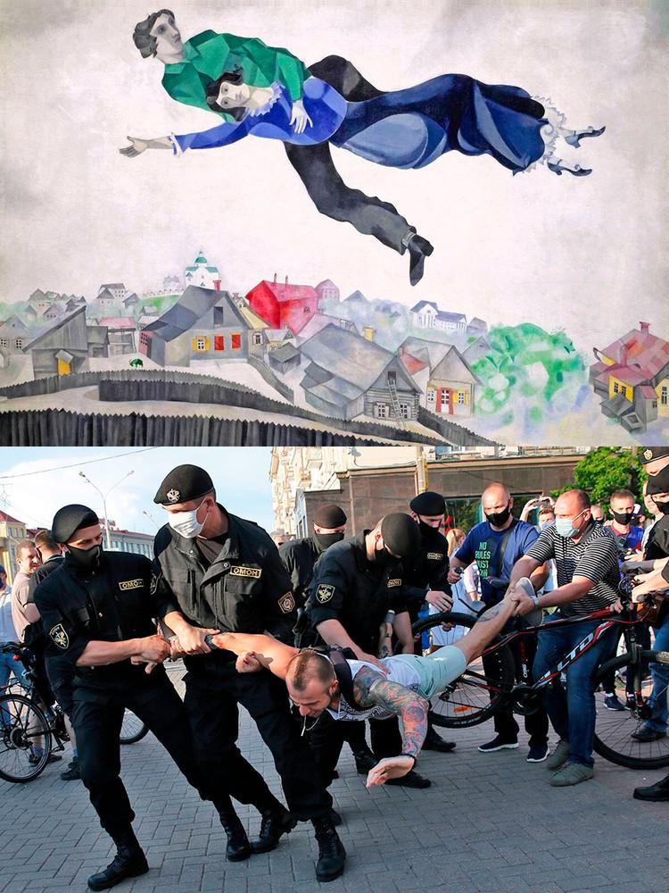 Сверху - картина, изъятая у Бабарико, внизу - уличная сцена в Минске во время акций протеста. Фото: Татьяна Зинкович/ТАСС