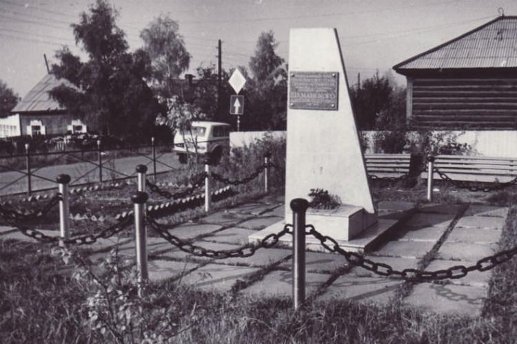 В 1983 году в родном Братске установили стелу Анатолию Шаманскому. ФОТО: «Братский городской объединенный музей истории освоения Ангары»