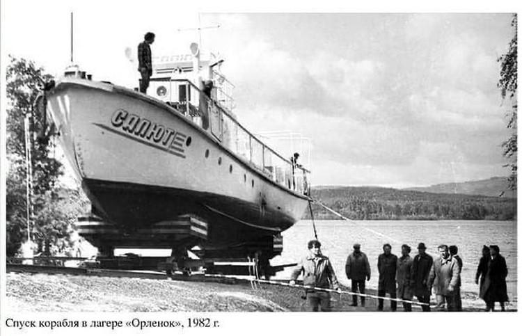 """1982 год. """"Салют"""" доставили в пионерлагерь """"Орленок"""". Фото соцсети."""