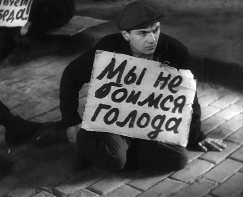 Фильм «Дезертир», в котором Романов сыграл немецкого рабочего, актер не увидел – ко времени премьеры он был в лагере на Беломорканале. Фото: Кадр из фильма