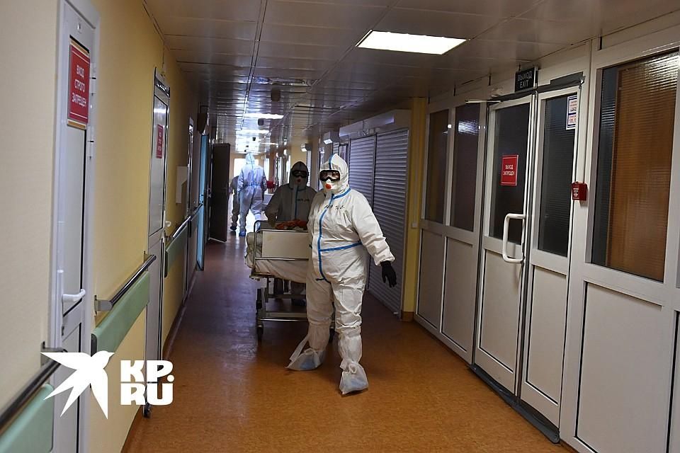 Против COVID использовали лекарство от подагры Фото: Иван МАКЕЕВ