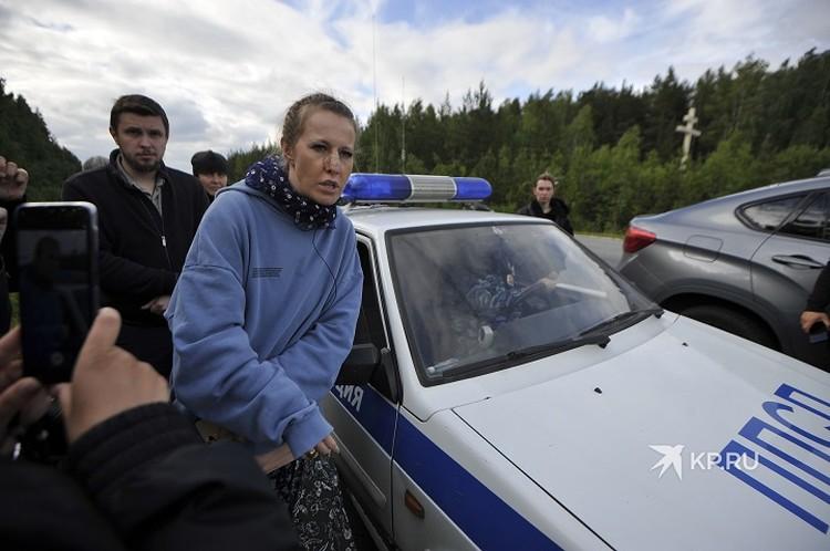 Ксения Собчак вместе с командой ждала полицию около 40 минут