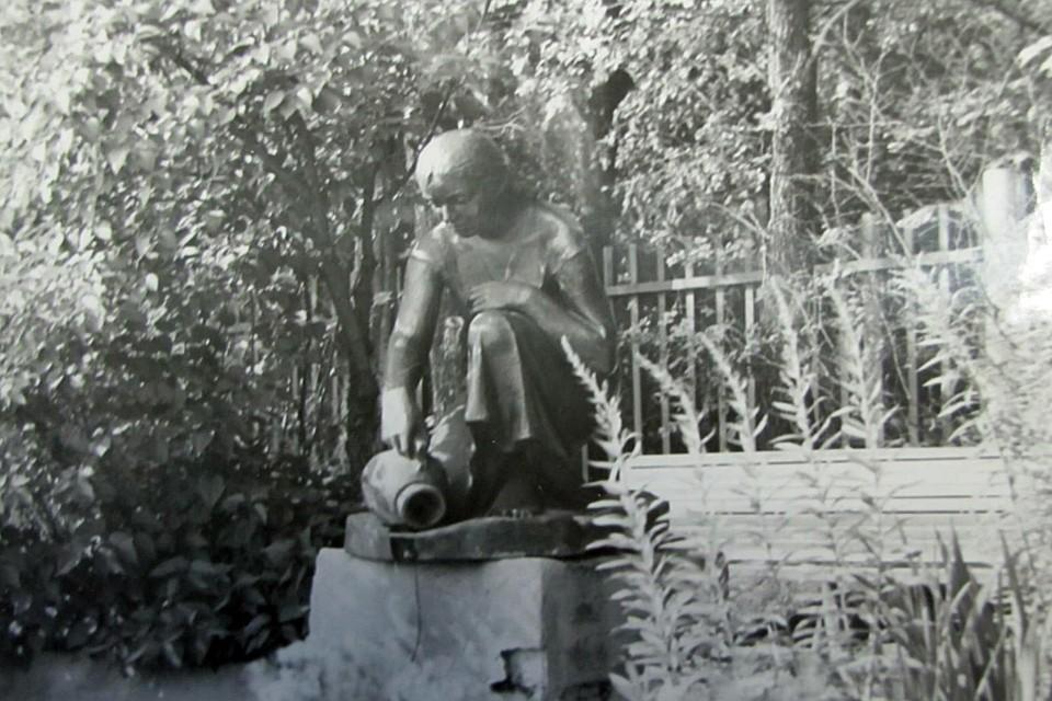 «Девушка с кувшином»