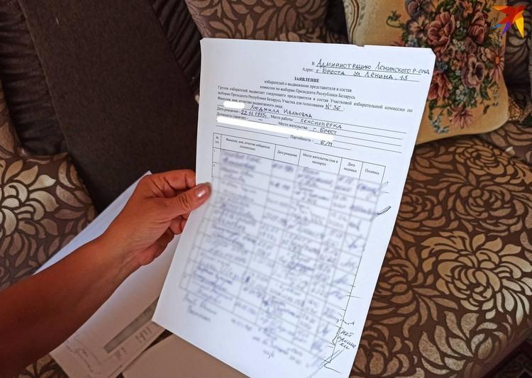 Людмила Ивановна обошла несколько кварталов, чтобы собрать нужные 10 подписей.