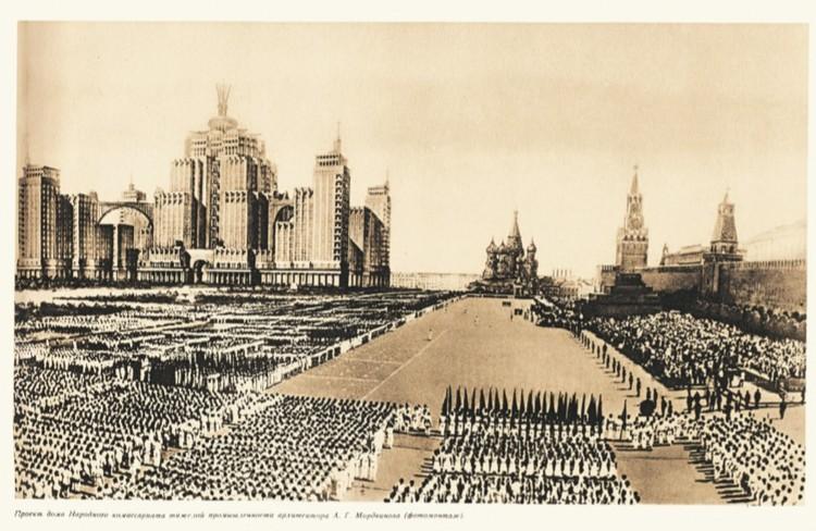 «Слишком узкая!» - приговорили Красную площадь авторы Генплана 1935 года. Для парадов и демонстраций нужно было места минимум в два раза больше.