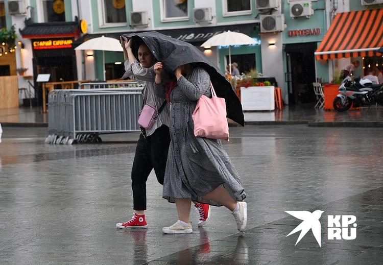 Синоптики обещают недолгий дождь