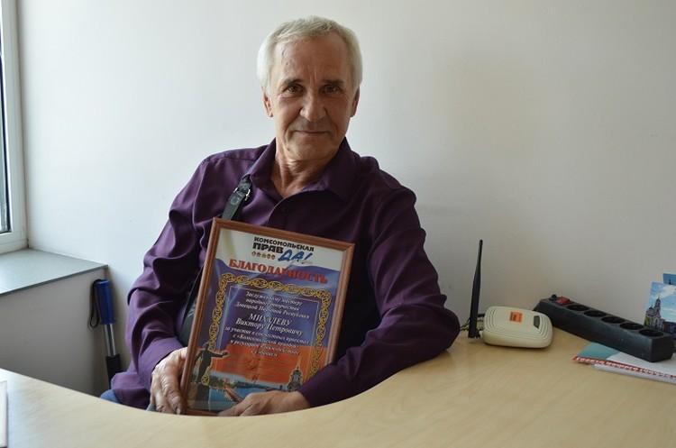 Виктор Петрович за годы войны сделал тысячи сувениров из осколков. Львиную долю - он раздает в качестве подарков