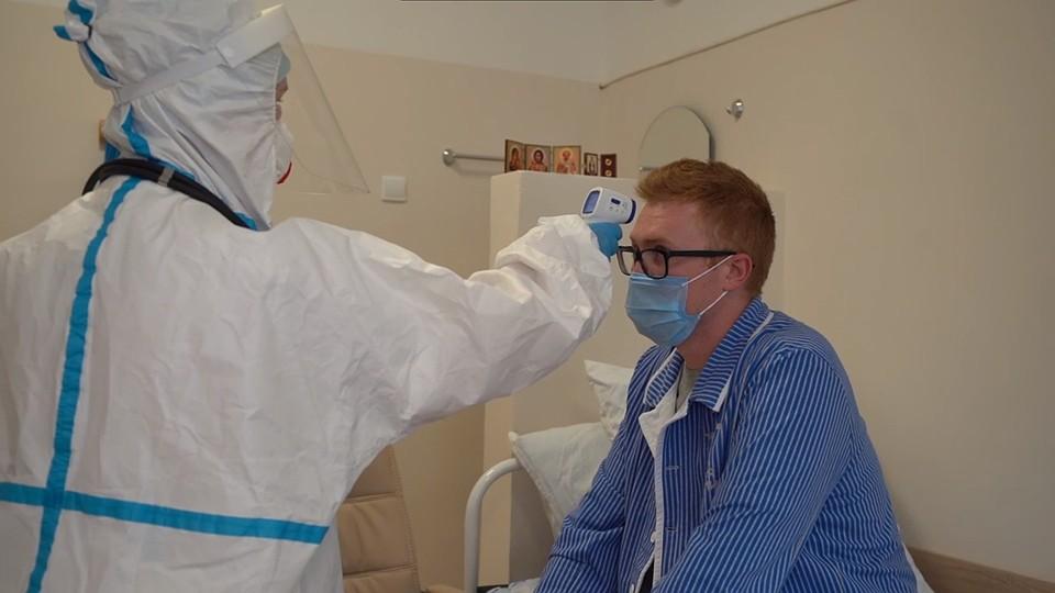 Станислав и другие добровольцы находятся под пристальным наблюдением врачей