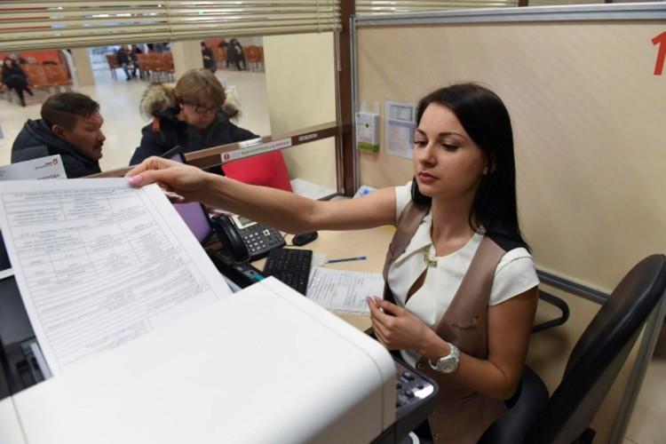 Записаться на подачу или получение документов в МФЦ можно на сайте mfc47.ru