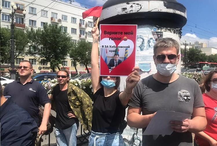 Тысячи жителей Хабаровска вышли на митинг в поддержку арестованного губернатора Сергея Фургала