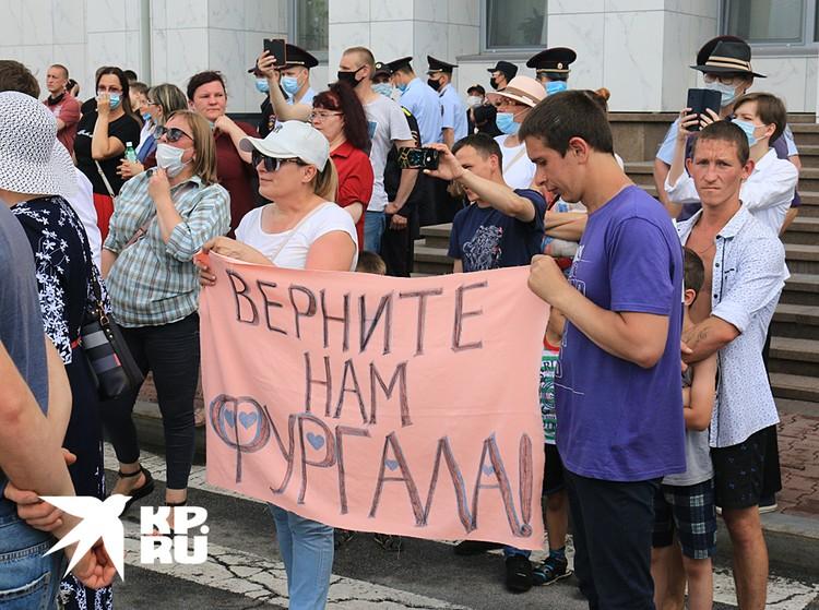 В Хабаровске демократия расцвела слишком бурно