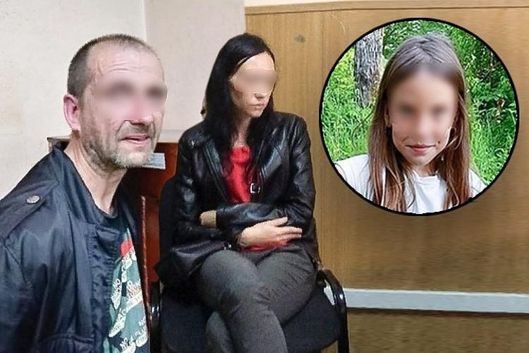 На снимке подозреваемые в убийстве и сама Вика.