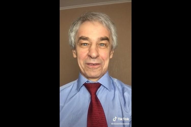 Первое же видео бывшего профессора СПбГУ собрало 380 000 просмотров. Фото: Скриншот
