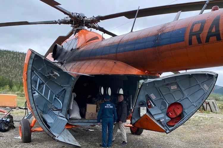 Андрея искали и с воздуха, подключив вертолет Ми-8.