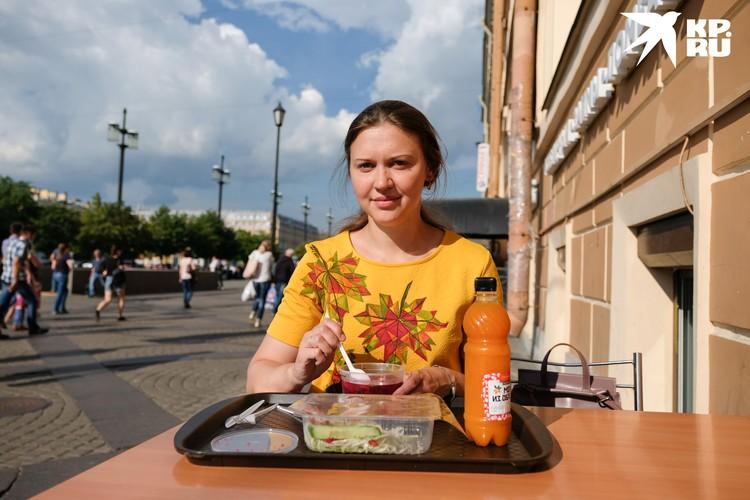 Пообедать можно и на 200 рублей