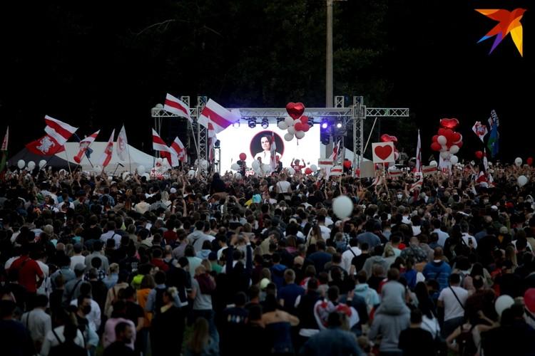 Митинг проходил в парке Дружбы народов