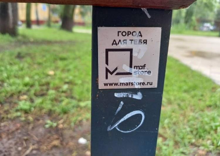 """Самих вандалов теперь ищет полиция. ФОТО: """"Нижний Новгород. Без цензуры"""""""