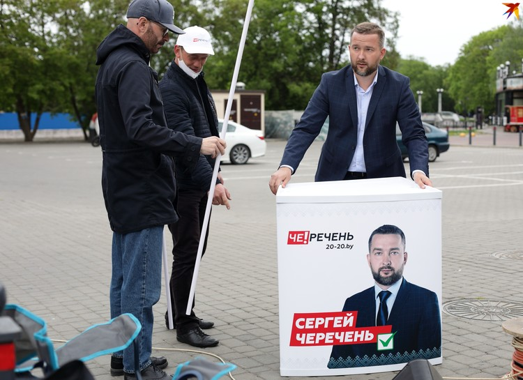 Сергей Черечень решил идти в политику в 2015 году.