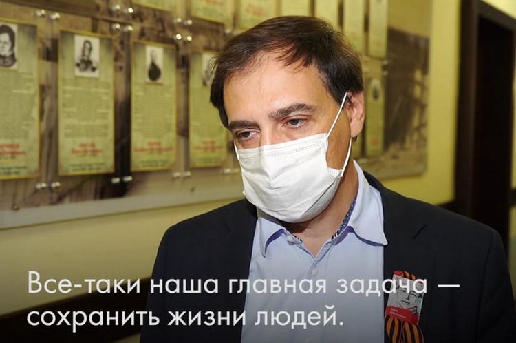 Замгубернатора прокомментировал рост смертей от COVID-19 в Кузбассе. ФОТО кадр видео АПК