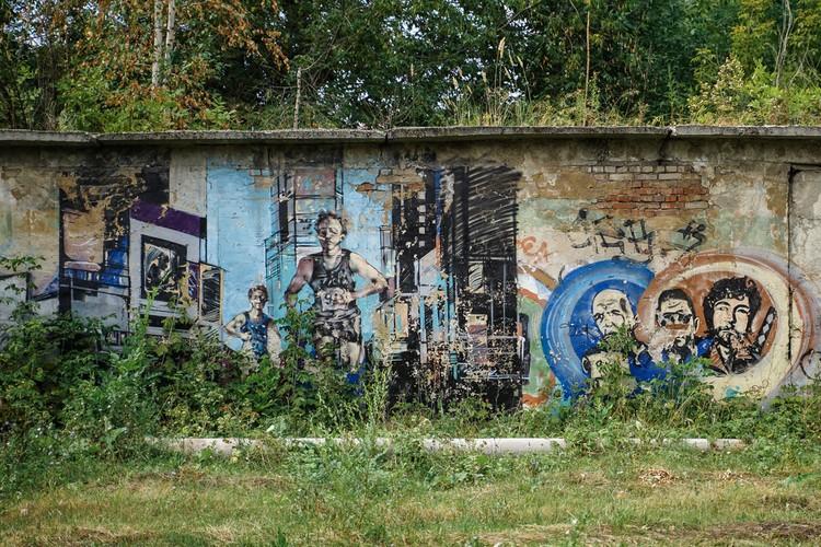 Граффити недалеко от школы №23