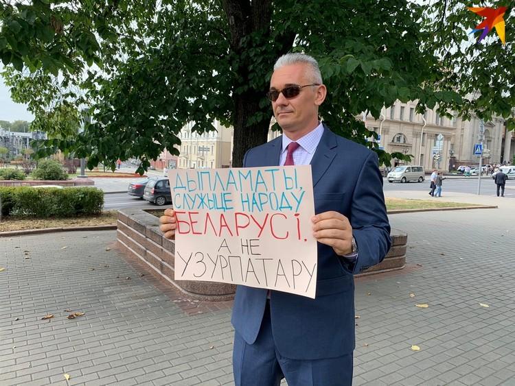 Валерий Ковалевский - бывший сотрудник МИД