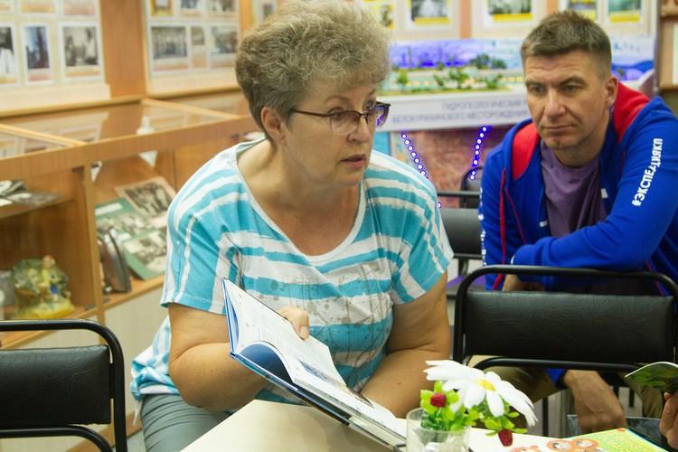 Тамара Батуева рассказывает о загадочных местах Белокурихи.