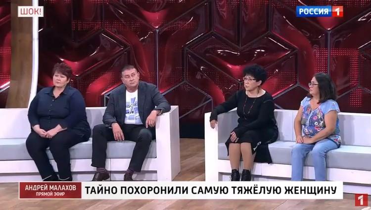 """На похороны самой тяжёлой России не пригласили никого - ни лечащего врача, ни подруг. Фото: кадр из программы """"Прямой эфир"""""""
