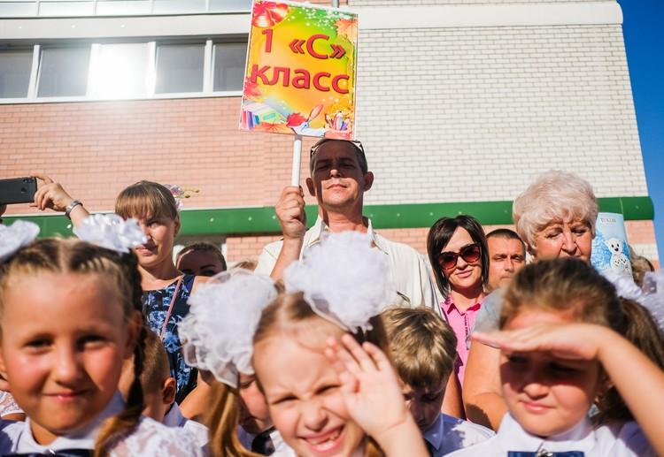 Линейка в школе номер 71 Краснодара