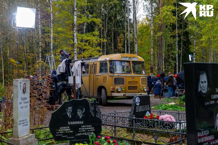Значительная часть фильма посвящена путешествию автобуса с телом Виктора Цоя из Латвии в Ленинград.