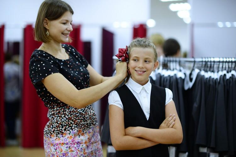 Найти одежду, которая понравится и ребенку, и директору - тот еще квест