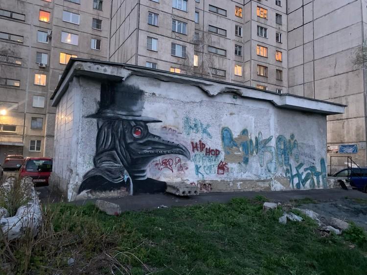 Это граффити находится по адресу Калинина, 1.