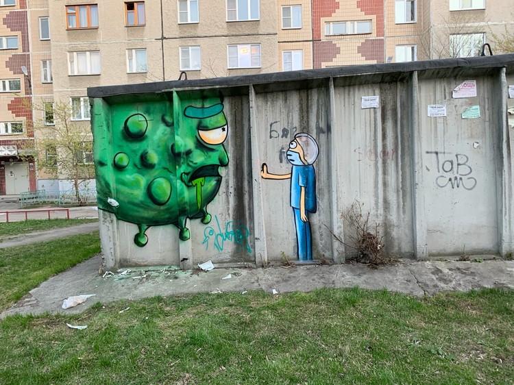 А это - на Кирова, 4Б. Фото: Андрей Востриков