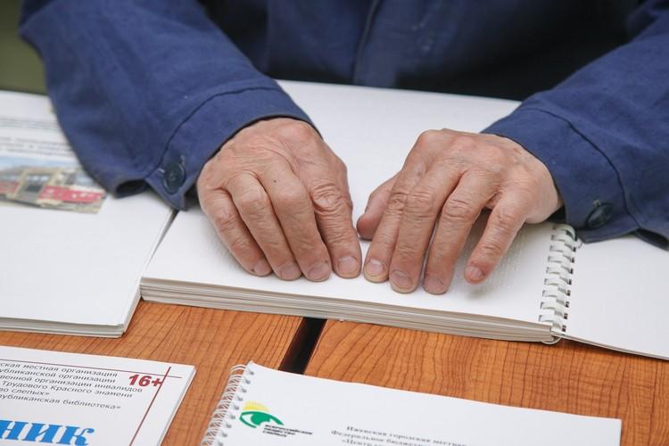 Перед тем, как подписывать документы, обязательно внимательно их изучите. Если сомневаетесь – посоветуйтесь с родными