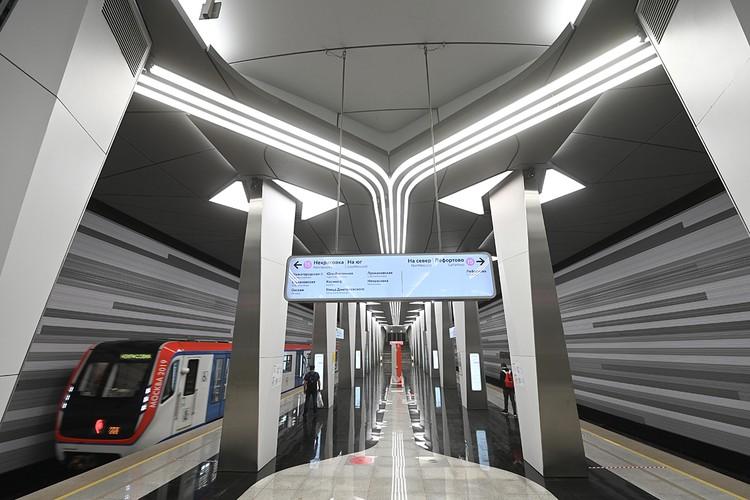 """Станция """"Авиамоторная"""" Некрасовской линии открыта в 2020 году"""