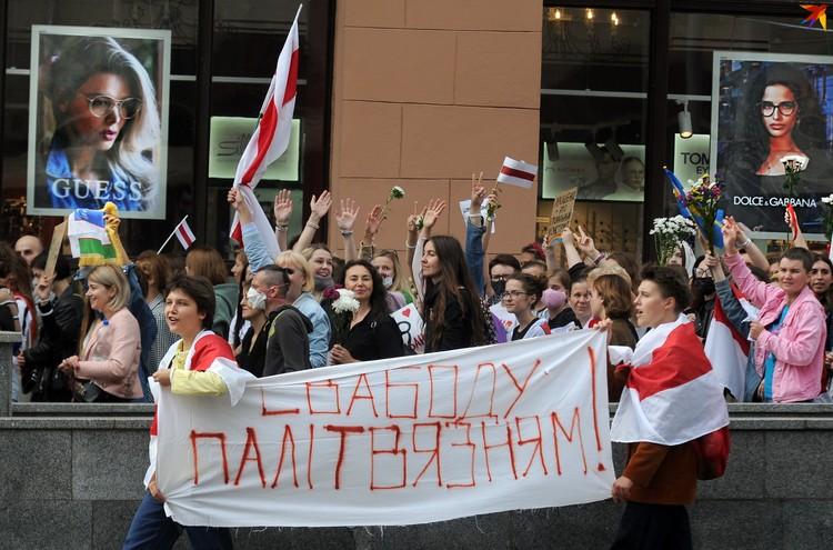 5 сентября женский марш прошел в Минске
