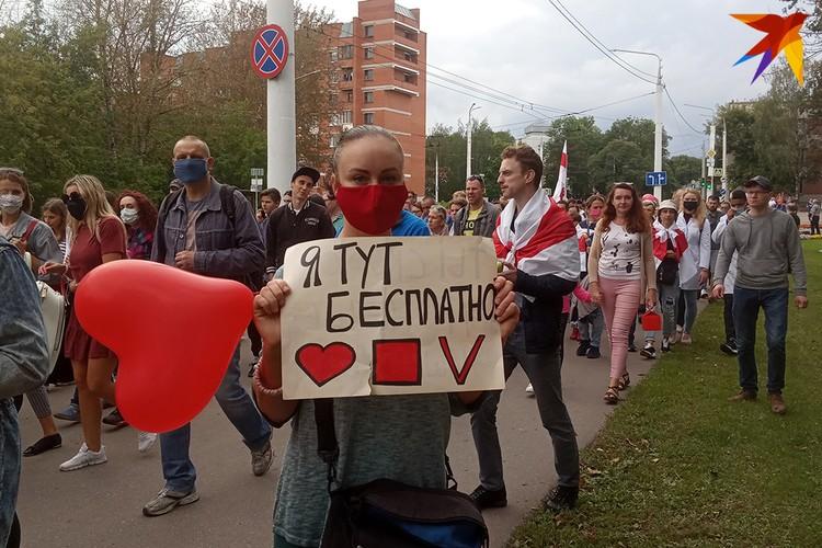 """Один из лозунгов мирного шествия - """"Мы здесь бесплатно!""""."""