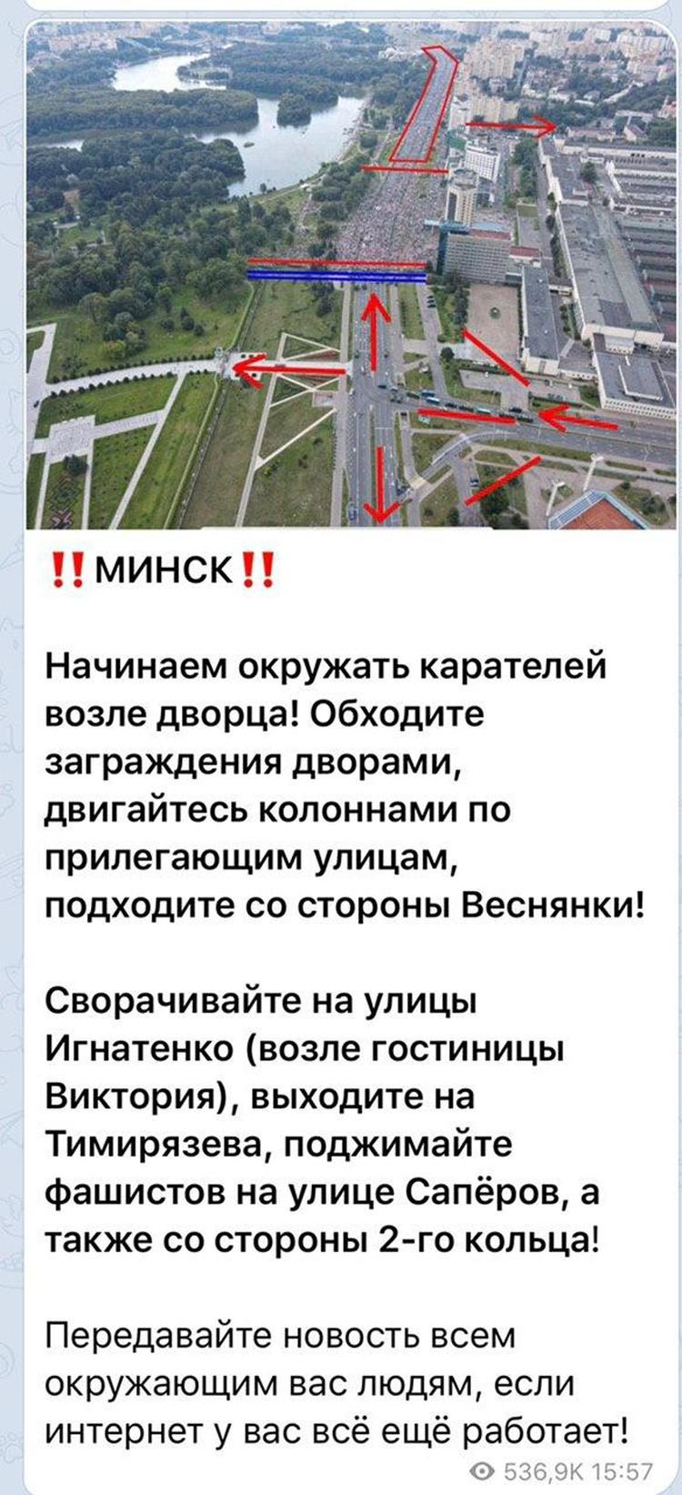 В минувшее воскресенье Нехта прямо скомандовал 100-тысячной толпе - идти на Дворец президента