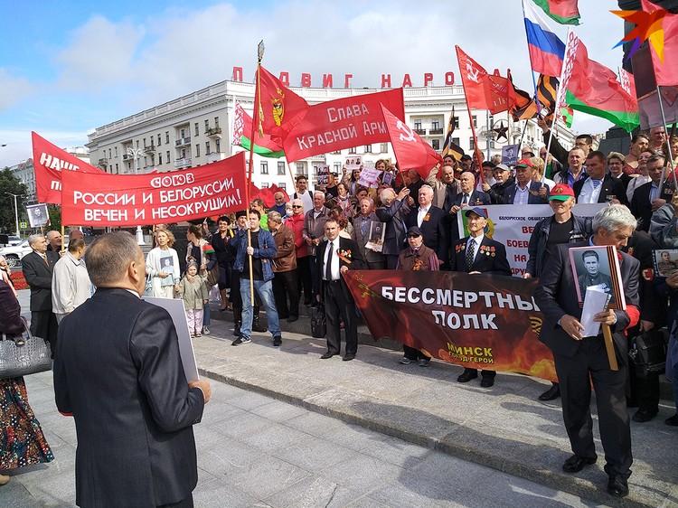 На митинге коммунистов в честь окончания Второй мировой войны, прошедшем 3 сентября в Минске, поддержали Александра Лукашенко.
