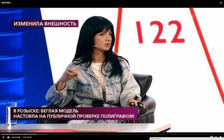 Екатерина на ток-шоу сделала чистосердечное признание: золото должны были заменить на фальшивки. Фото:«На самом деле»/Первый канал