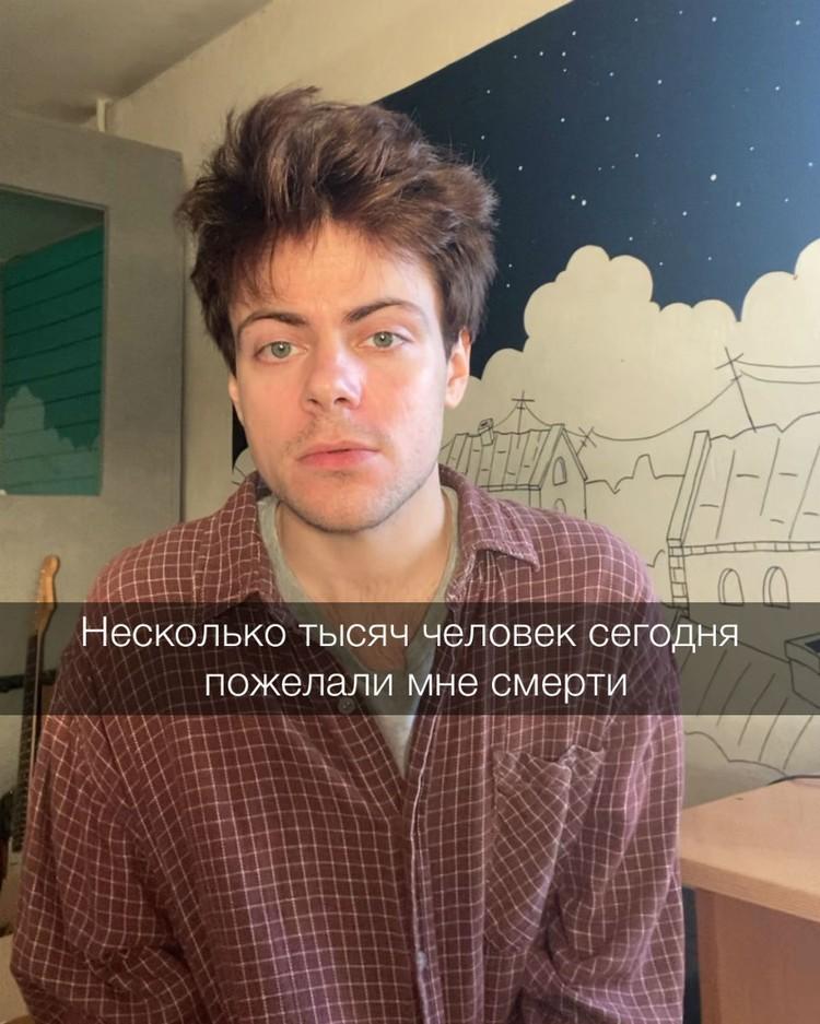 Писатель из Мурманска пожаловался на травлю в сети.