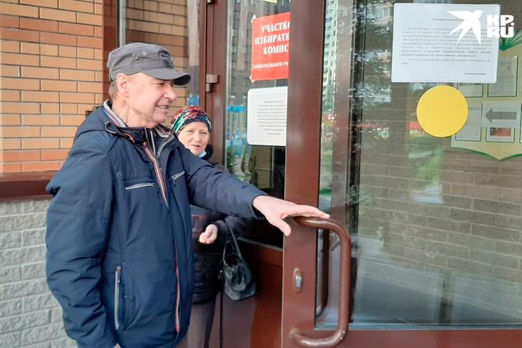 Супруги Евгений и Татьяна из тех людей, которые ходят на выборы, как на праздник.