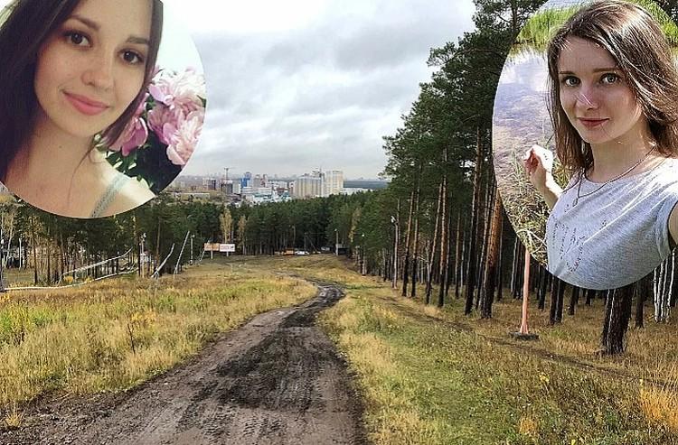 Александров расстрелял девушек, а потом оттащил тела в лес