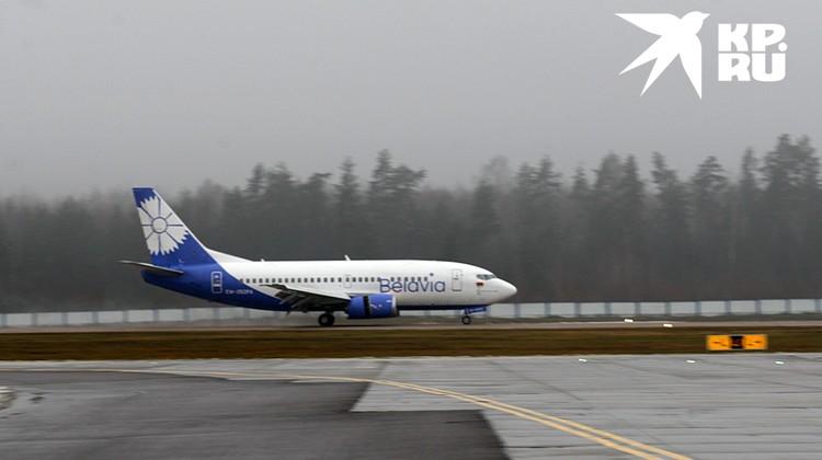 «Белавия» заявила о приостановке полетов в Россию